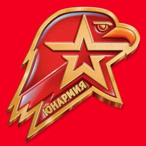 http://troiskoe.minobr63.ru/wordpress/d1-8e-d0-bd-d0-b0-d1-80-d0-bc-d0-b8-d1-8f/